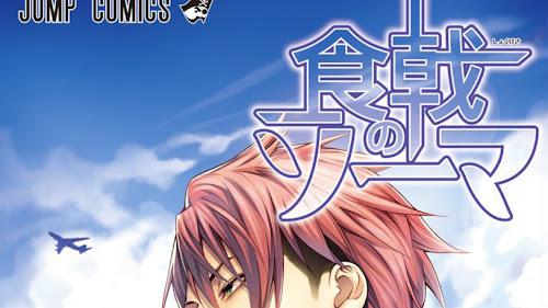[Manga] Shokugeki no Soma [27/??] (TOMOS) [MEDIAFIRE]