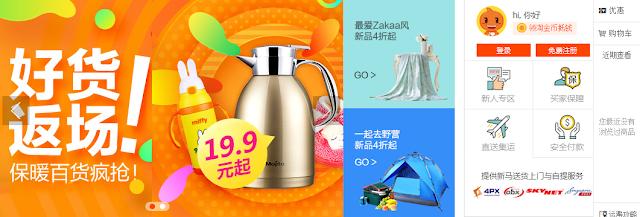 beli borong barang dari china online