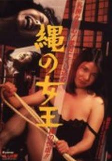 Nawa no joo (1985)