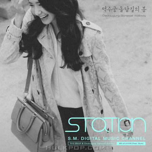 YOONA – Deoksugung Stonewall Walkway (Feat. 10cm) – Single (ITUNES PLUS AAC M4A)