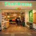 CAREER AT CHOITHRAM HYPERMARKET DUBAI - UAE