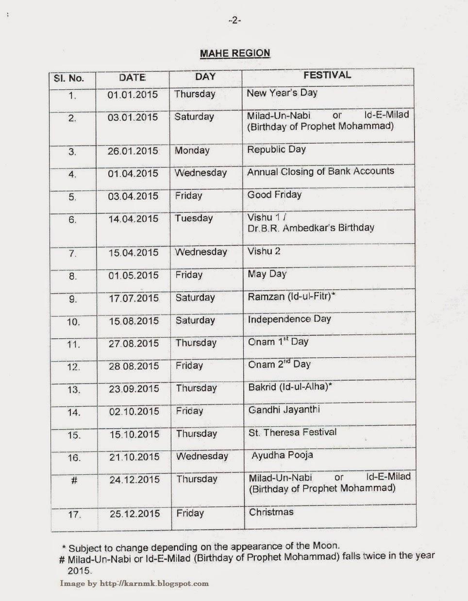 2014 u.s. holidays list