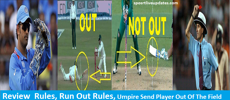 ICC New Rules