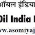 Oil India Limited, Job Opening @ Electrical Safety Officer: 2018