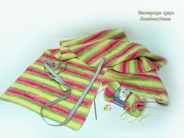 Вязаное полотно