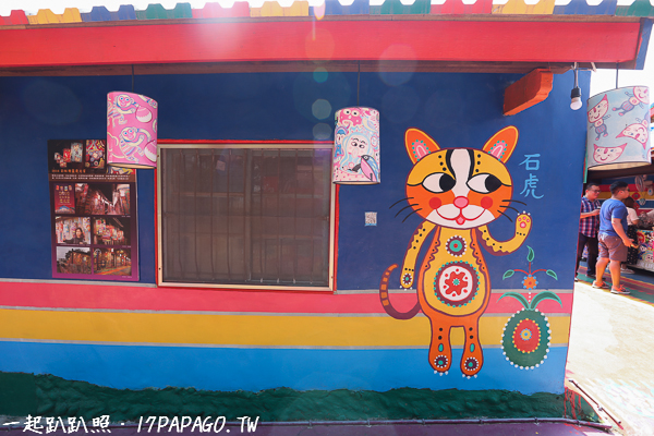 台中南屯|彩虹眷村|彩虹藝術公園|彩虹磨石子溜滑梯|彩虹爺爺繪製的繽紛世界