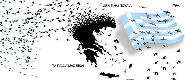 Η αυτοκτονία των Ελλήνων