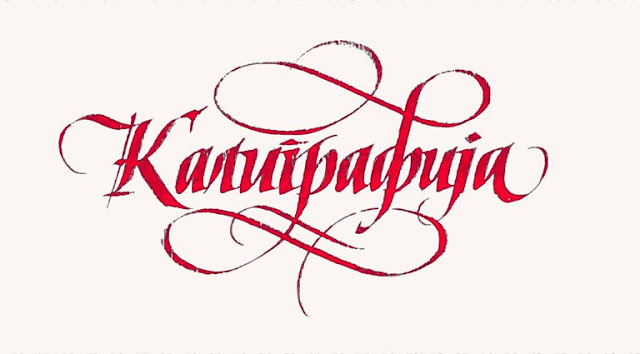 Besplatan kurs kaligrafije