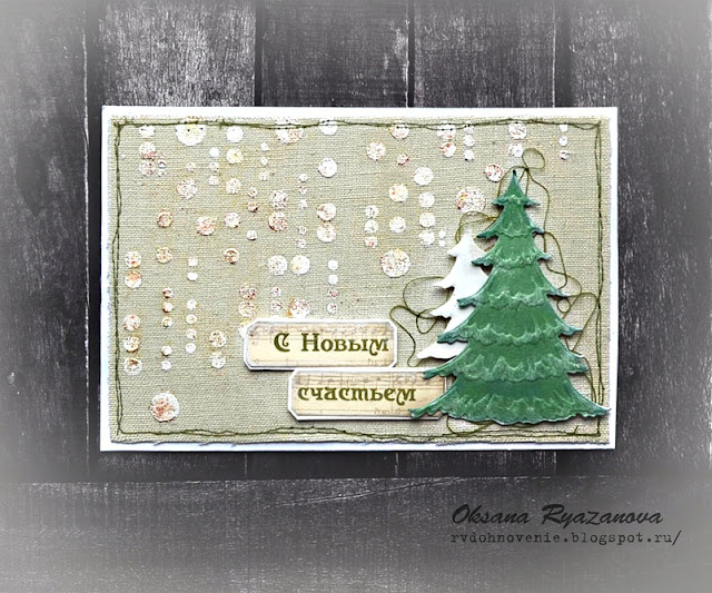 новый год, открытка с новым годом