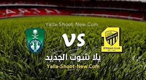 نتيجة مباراة الإتحاد والأهلي اليوم الاحد بتاريخ 09-08-2020 في الدوري السعودي