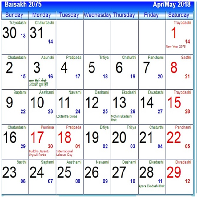 Calendar Nepali : Nepali calendar showing all festivals and holidays