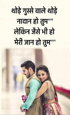 Romantic Pictures of Love: Jaise Bhi Ho Tum Meri Jaan Ho Tum !