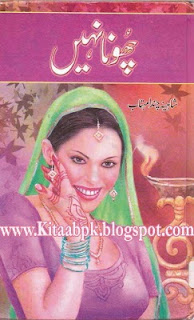 Choona Nahin Novel By Shaheena Chanda Mehtab