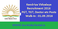 Kendriya Vidyalaya Recruitment 2016