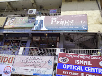 gents tailors Prince Tailors Tirupati