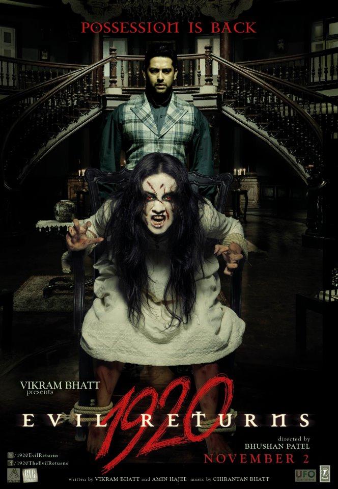 Bollywood horror old movies free download / Lagu boboiboy musim 3