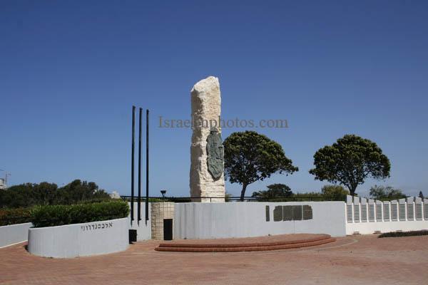 Netanya, Alexandroni Brigade Memorial