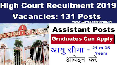 High Court Recruitment for 131 Assistant Posts 2019