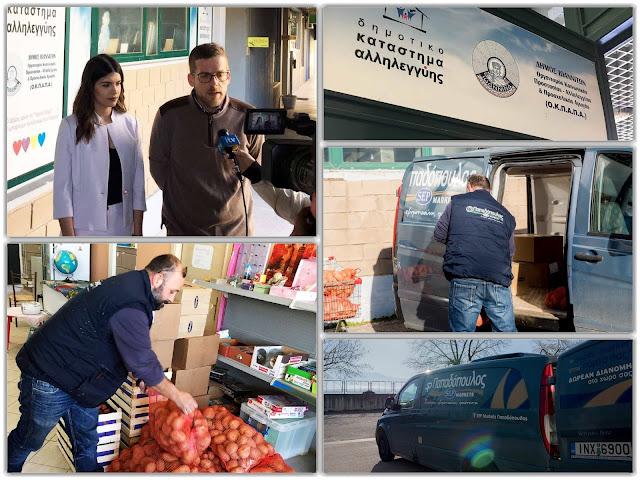 Γιάννενα: Τα SEP Markets Παπαδόπουλος,δίπλα στους συνανθρώπους μας που το έχουν ανάγκη...