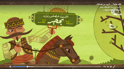 مفاجئة اتصالات مصر 2016