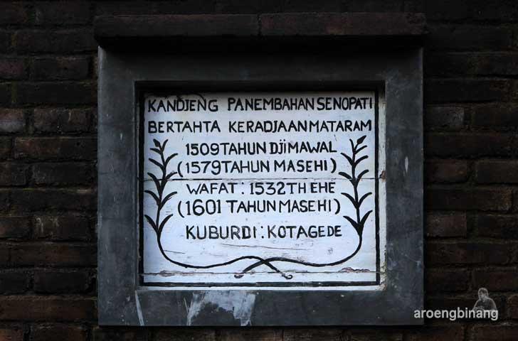 makam raja-raja mataram kotagede