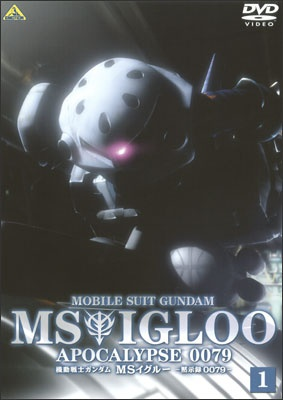 Mecha, Military, Sci-Fi, Space , Anime , 2006