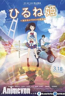 Hirune Hime: Shiranai Watashi no Monogatari -  2017 Poster