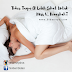 Benarkah Tidur Tanpa Memakai Celana Dalam Lebih Sehat Untuk Miss V?