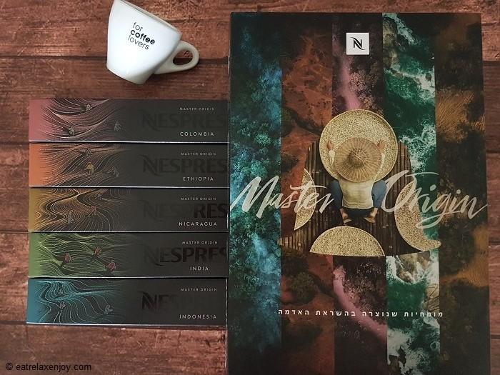 מארז קפה Master Origin מכל העולם עם תערובות בהשראת האדמה