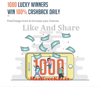 100% Cash Back FREE