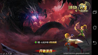 Dragon Nest: Dawn of Light v1.2.7 Apk