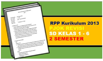 Geveducation: Download RPP PJOK K13 Revisi SD Semester 1 dan 2