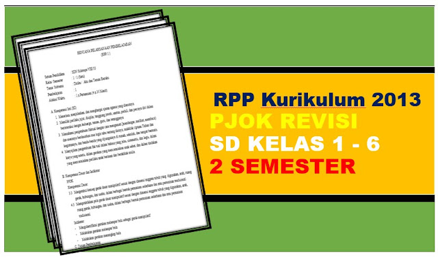 Download RPP PJOK K13 Revisi SD