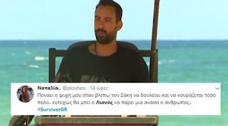 "Survivor: Το Twitter κάνει ""ρόμπα"" τον Τανιμανίδη για την είσοδο του Λιανού!"