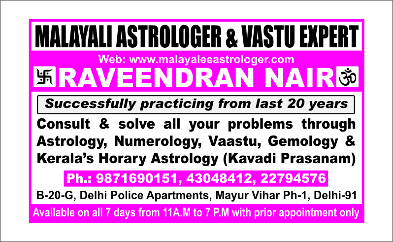 Malayalee Astrologer and Vastu Expert in Delhi