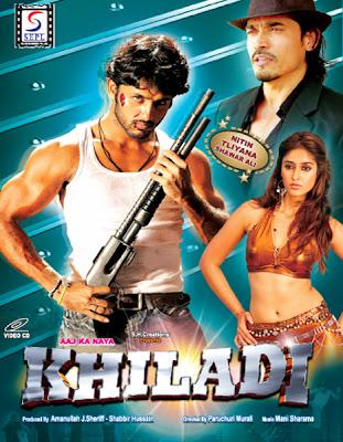 Poster Of Aaj ka Naya Khiladi (2009) Full Movie Hindi Dubbed Free Download Watch Online At worldfree4u.com