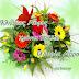 03 Απριλίου 2018🌹🌹🌹Σήμερα γιορτάζουν οι: Ιλλύριος, Λύρος, Ιλλυρία, Λύρα