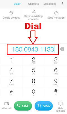 How To Check IDBI Bank Account Mini Statement By Missed Call