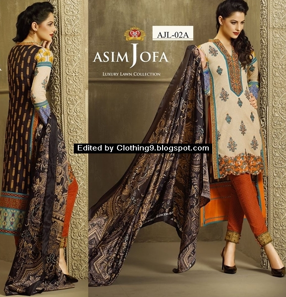 Asim Jofa Luxury Lawn Collection 2016-2017 Catalog with Prices