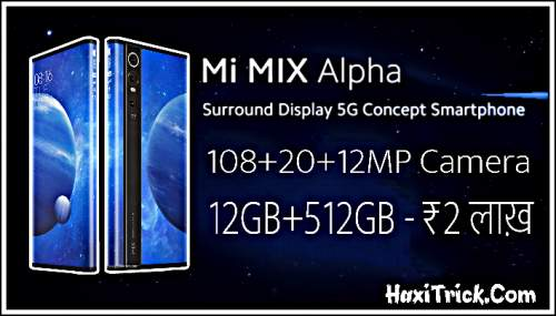 Xiaomi Mi Mix Alpha 5G Flexible Smartphone Concept Feature Price Launch Hindi