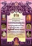 Surya Sidhantha Telugu Calendar & Panchangam2012-13
