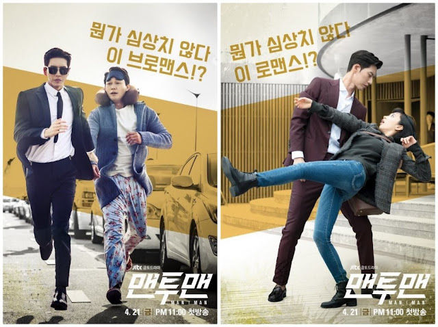 Drama Korea Man To Man Subtitle Indonesia Drama Korea Man To Man Subtitle Indonesia [Episode 1 - 16 : Complete]
