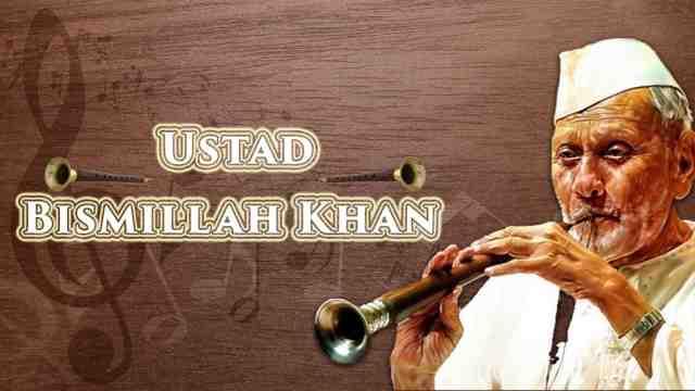 hindi biography of bismillah khan, Shahnayi wadak bismillah khan ki jeevani