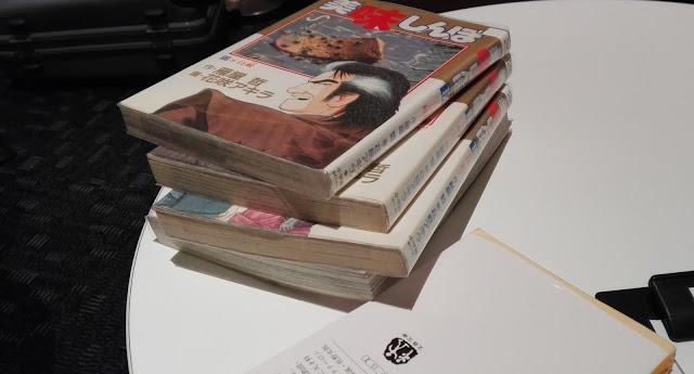 KIX AIRPORT LOUNGE4-manga