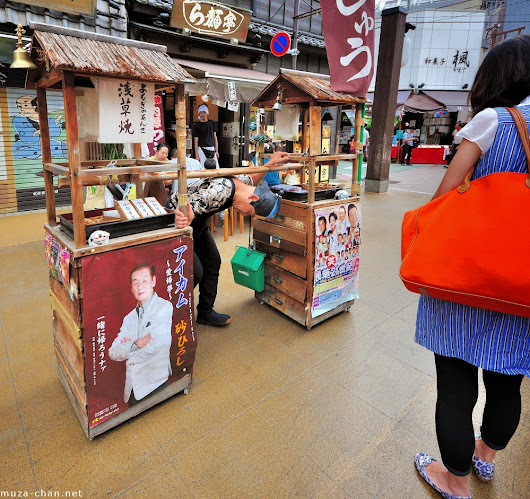 Japan Trivia : Why do Japanese like to eat at food stalls?