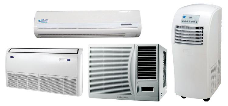 Cu l es el mejor aire acondicionado clima 1 todo sobre for Decibelios aire acondicionado