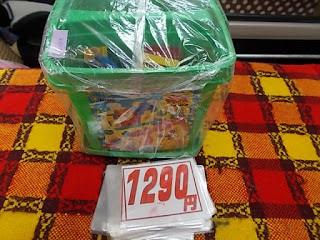 中古品のレゴデュプロ緑のバケツ1290円
