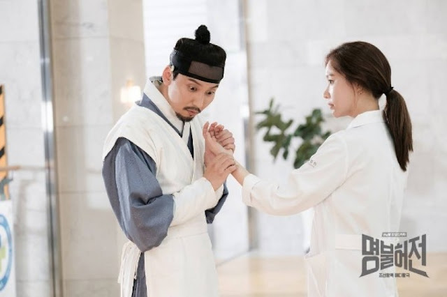 Live Up to Your Name Dr. Heo Kim Nam Gil