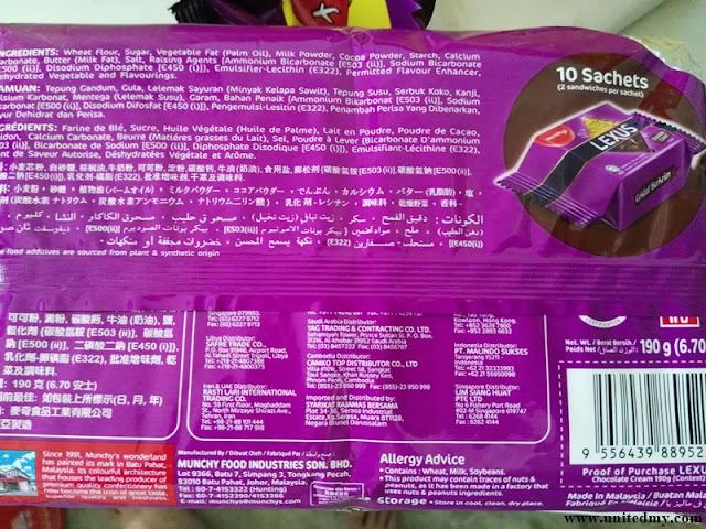 Lexus biscuit contain palm oil