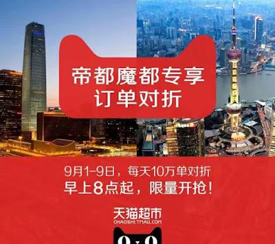 網路叫車補貼戰方休,中國兩大網路巨頭新闢燒錢戰場